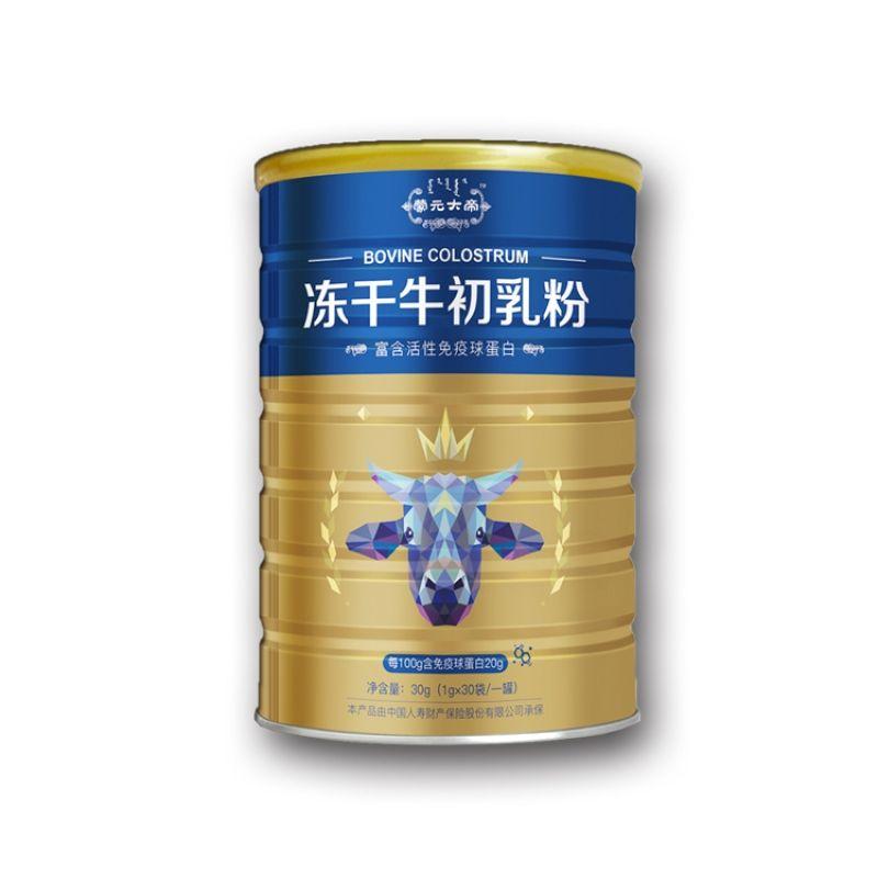 冻干牛初乳粉(30克)