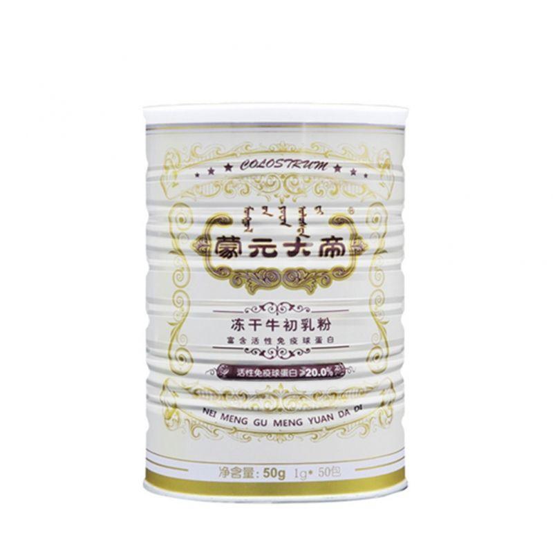 冻干牛初乳粉(50克)