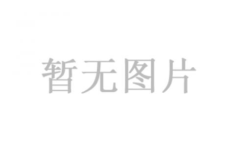 2017年_2017-06-12_内蒙古蒙元大帝生物科技有限公司是一家专门从事牛初乳