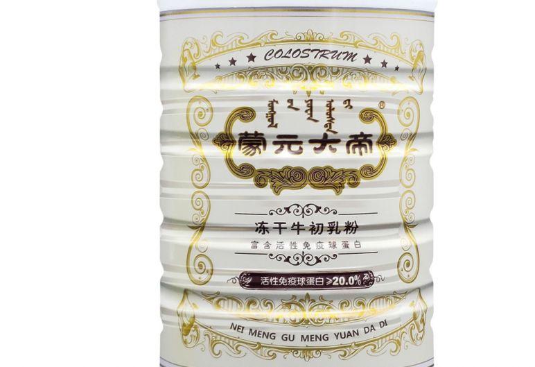 冻干牛初乳粉(90克)